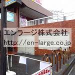 光善寺駅前ビル・1F店舗約19.06坪・以前は、お弁当屋さんが営業♪ J166-030D4-014-1F