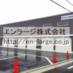 出口5丁目倉庫C・1.2F約8.09坪・H30.1築♪♪ J166-030C4-003