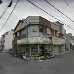 池田旭町店舗戸建・50㎡・カウンター有♪ J161-038B4-032