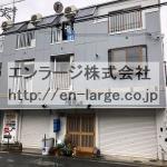 アズステーション池田・1.2.3F82.92㎡・2018年8月末退去♪ J161-038C4-058