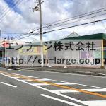 スーパーアカシヤ・店舗A2約11.77坪・既存店舗の同業種は不可。 J166-031G1-001-A2