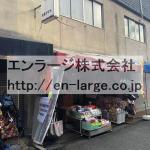 並びの営業中店舗 文具屋さん(周辺)