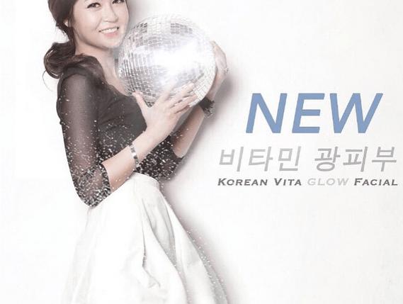Atlas Medispa Korean Vita Glow Enabalista Blogger Review 005