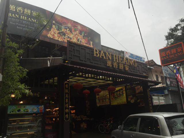 Penang Food Trail Ena Teo Enabalista_0137