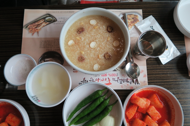 nonhyeon-ginseng-chicken-soup-best-of-seoul-korea-food-and-culture-enabalistah-campina-watch-review-enabalista_0000