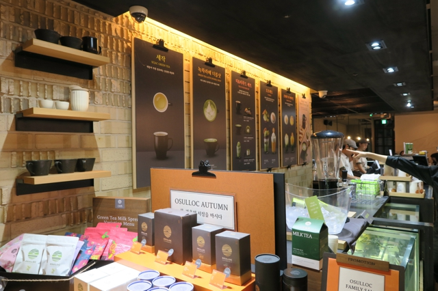 osulloc-tea-house-myeong-dong-best-of-seoul-korea-food-and-culture-enabalistah-campina-watch-review-enabalista1-jpg-best-of-seoul-korea-food-and-culture-enabalista_0000