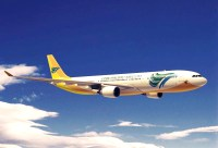 Cebu Pacific Cancels Flights for December 5, 2014 Due To Typhoon Hagupit