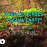 Band of Horses – Casual Party (New Music Now)