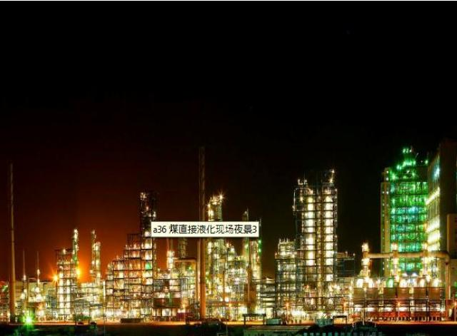 Shenhua Direct Coal Liquefaction (DCL) Plant