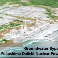 Radioactivity found in groundwater well at Fukushima Daiichi