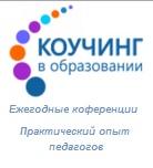 сoaching edu banner