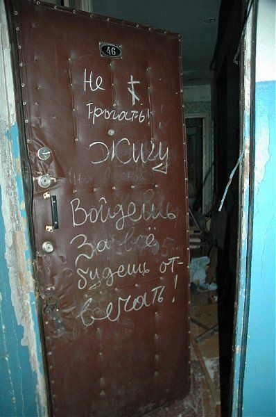 Russian dead town - stays abandoned 59