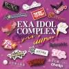 エイベックスの珠玉の名曲をライブアイドルたちがカバー!ニュージェネレーションアイドルが贈る、現在進行系カバーコンピレーションアルバムが完成!
