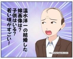 nukumi_001