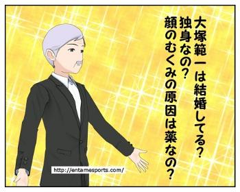 ootuka_001