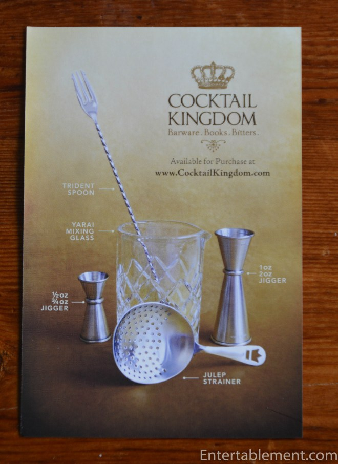 Cocktail accoutrement from The Cocktail Kingdom