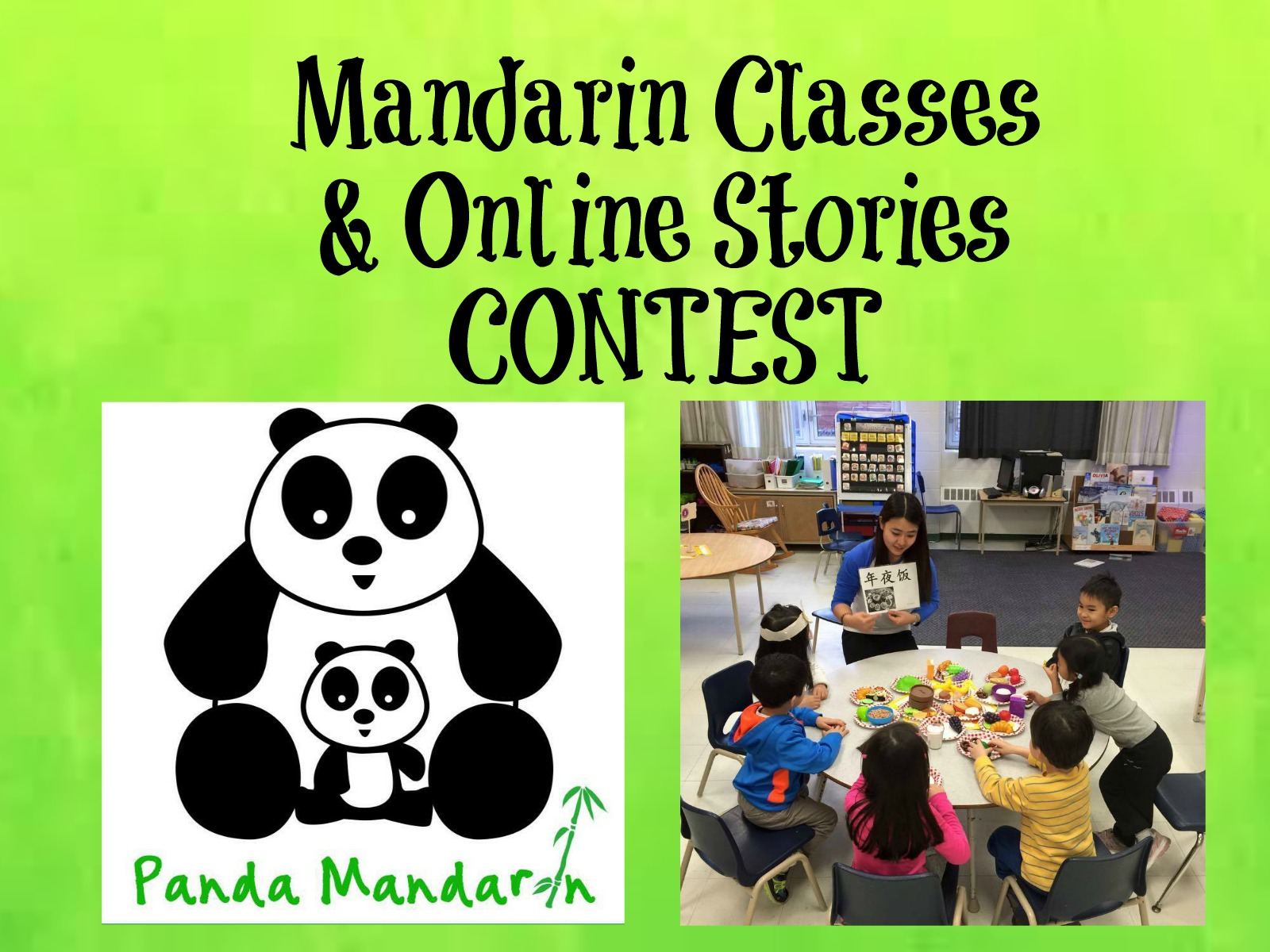 Win FREE Mandarin Classes & Mandarin Online Stories