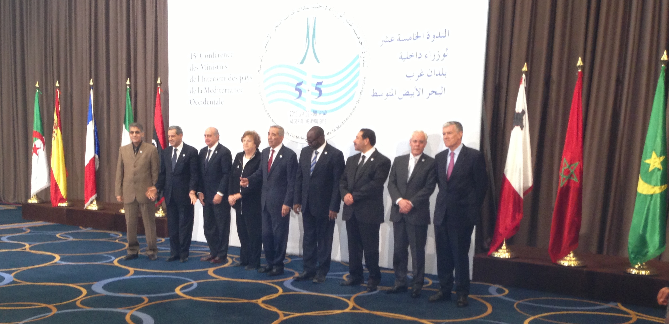 Los ministros del interior de espa a portugal francia for Ministros de espana