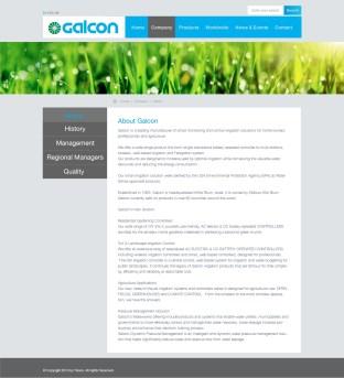 צילום מסך מאתר גלקון חברה בינלאומית למערכו השקיה חכמות