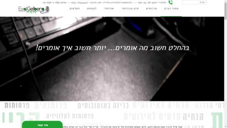 Screenshot (26)