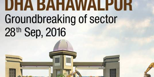 DHA Bahawalpur Ground Breaking of Sectors Development 28-09-2016