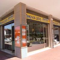 Agenzia Omnia 2010, affitti estivi di appartamenti