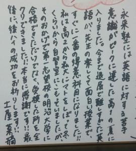 yosegaki5