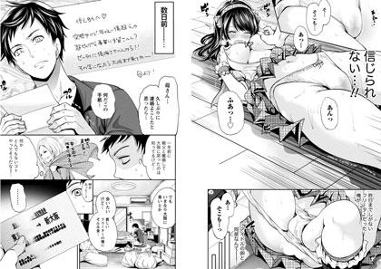 【アイドルの卵は勉強中 / 宮原歩】竹書房 sample2