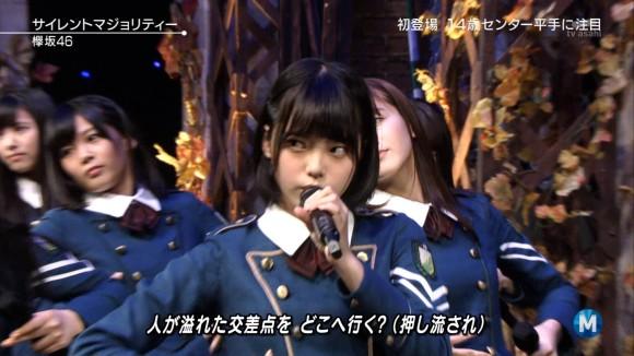 欅坂46の「平手・ひらてち」14才が最年少センターで少女コン歓喜wwwwwwwwwwww(Mステキャプ写真あり)