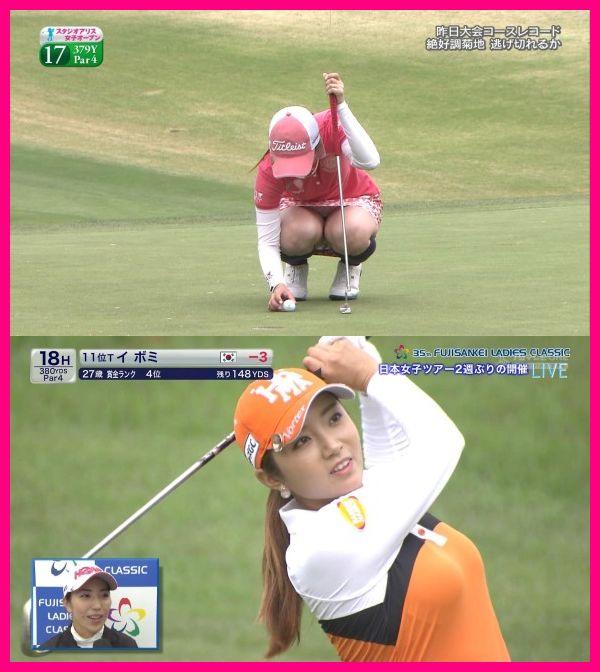 (※豊作※)イ・ボミの着衣美巨乳にパンツ丸見え…盛り沢山すぐるゴルフ中継wwwwwwwwww(えろキャプ写真あり)