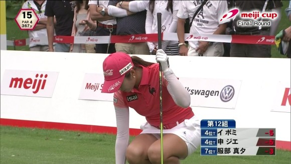 女子ゴルファー「イ・ボミ」に男がパンツ丸見えと着衣美巨乳見たさに群がる理由が分かるえろキャプ写真wwwwwwwwww