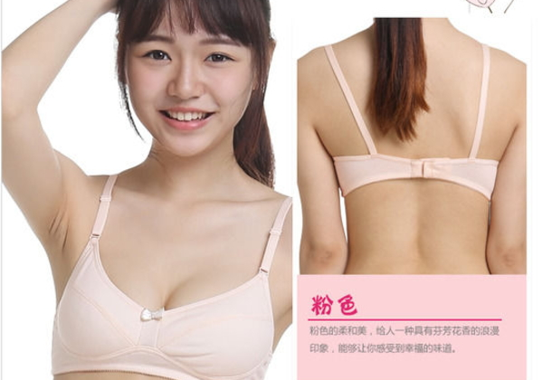 (写真あり)中国のジュニア下着モデルが即ハボwwwwww 「コレええのんか」「ワキナメたすぎンゴ」「ジャップ完敗」