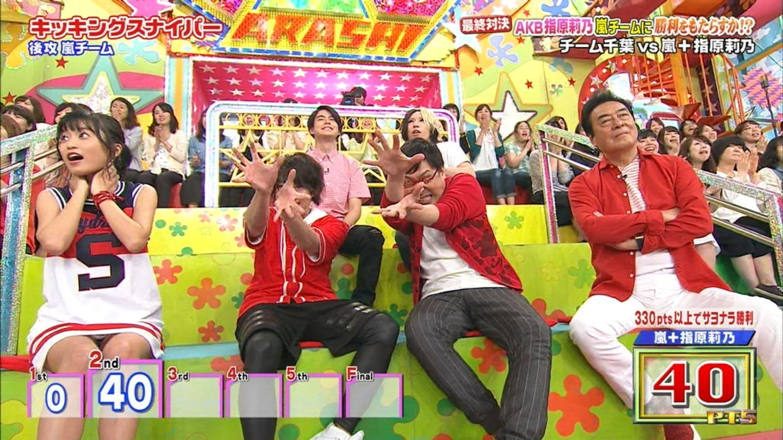【エロ画像】小島瑠璃子・こじるりが三角ゾーンパンチラしまくりで番組に集中できねえええええ(TVえろキャプ画像あり)