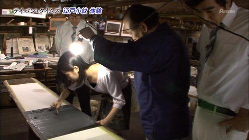 【エロ画像】(画像)小田さくらのお乳