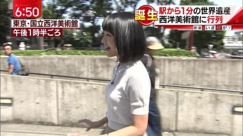 (写真)竹内由恵アナ(30)シースルーお乳wwwwwwチクビがツンと上向きwwwwww