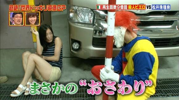 松井珠理奈がTVで強姦されたかのような仕草・表情に生足ショーパンを見せてくれがぞwwwwwwwwww(えろキャプ写真あり)