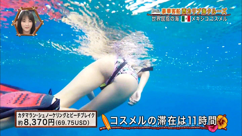 (放送事故)水中ならハミマンやお乳ポ少女おkだっけ?水中えろキャプ写真がぐうしこwwwwwwwwww