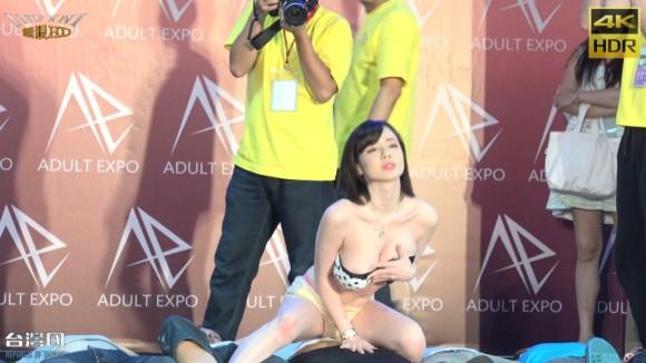 (ムービー&写真あり)台湾でハミ乳ストリップショーしたav女優・吉川あいみがサービス精神旺盛でえろすぎるwwwwwwwwwwww