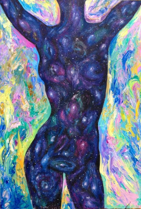 «Внутренняя Вселенная»