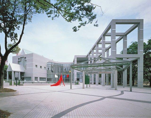 Shirakawa Park. Nagoya City