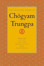Собрание сочинений Чогьяма Трунгпа (том 1)