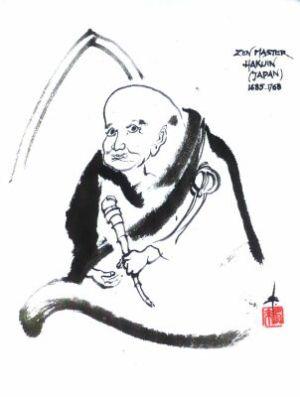 Хакуин, мастер дзен