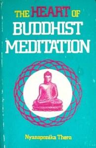 Сердце буддийской медитации (The Heart of Buddhist Meditation)