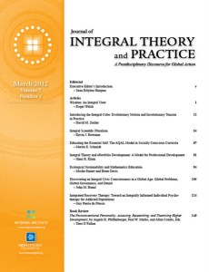 Журнал интегральной теории и практики