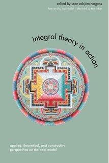 Интегральная теория в действии