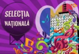 SELECTIA NATIONALA