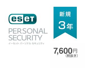 新規3年 4,800円(税抜き)