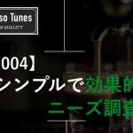 tunes004.001