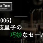 tunes006.001