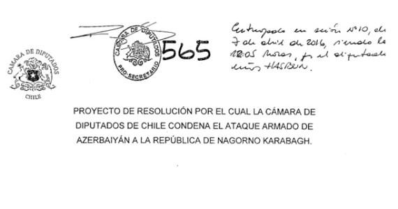 Chile condena azercagao